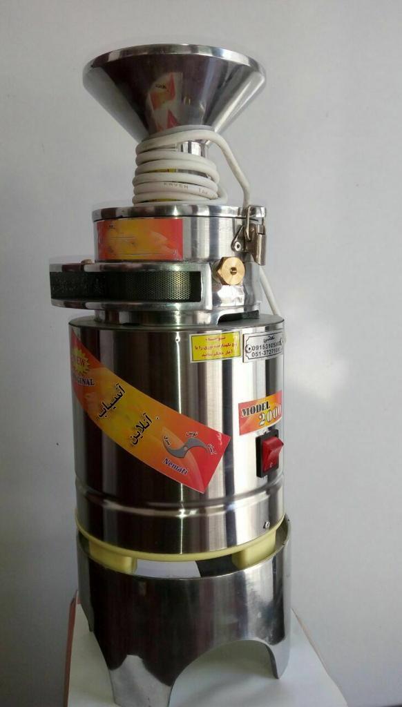 خرید دستگاه آسیاب مدل 2000